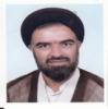 استاد سید محمد واعظ موسوی